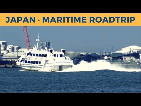 Japan Fragments - Just Ferries! 4000 km Maritime Roadtrip