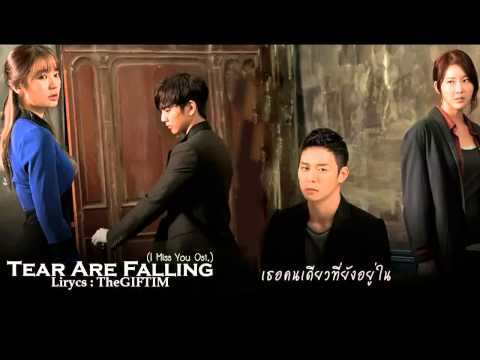 [cover Thai ver.] WAX - Tear Are Falling (I Miss You Ost.)