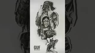 Guf/Гуф - Играй (НОВЫЙ ТРЕК Гуфа) 25.12.2018