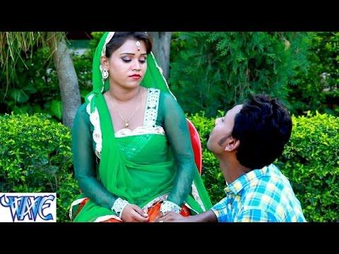 सच कह गोरी करेलू हमसे प्यार - Jodidar Khojele - Arvind Chauhan - Bhojpuri Hot Songs 2016 new