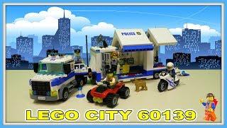 LEGO CITY 60139 - Полиция (Мобильный командный центр)