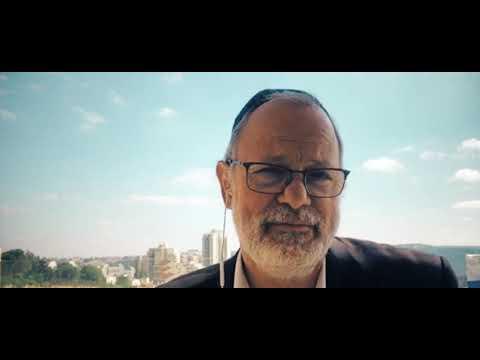 ISRAEL 18 - RAV ELIAHOU BENLOULOU
