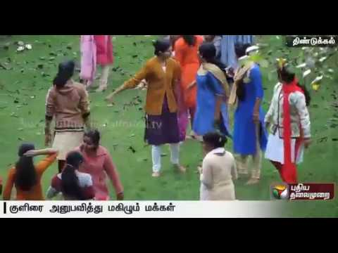 Tourists inflow to Kodaikanal increases due to holidays