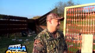 Украинский патрон, дробь №2 и 3нуля. Тест 2012г.