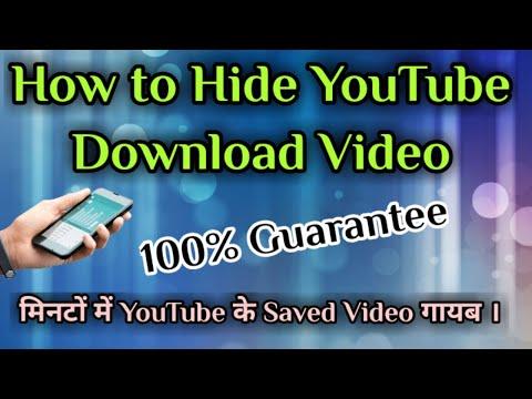 How To Hide YouTube Download Video .YouTube  में Saved Offline Video Ko Kaise Hide Karen