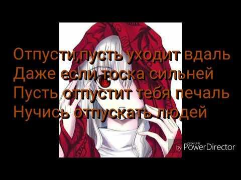 Песня: Я не леди (караоке) на русском