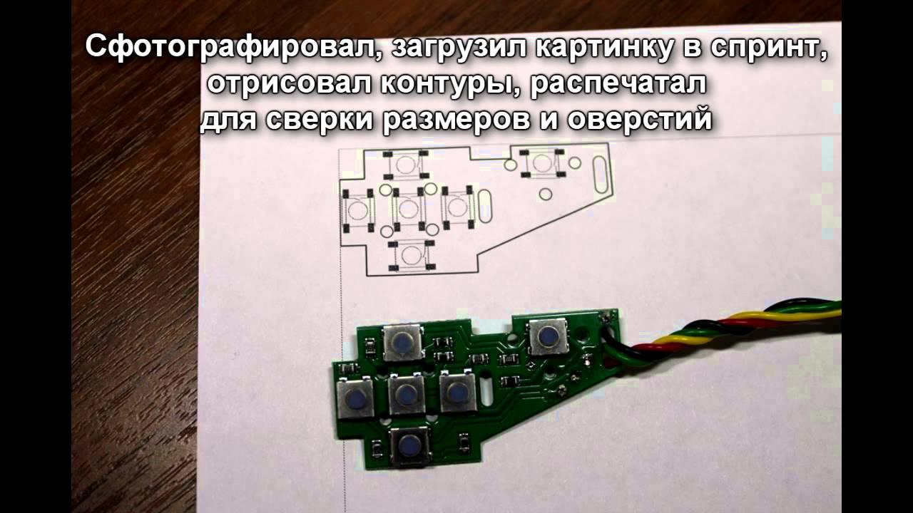 схема подключения автомагнитолы приоры