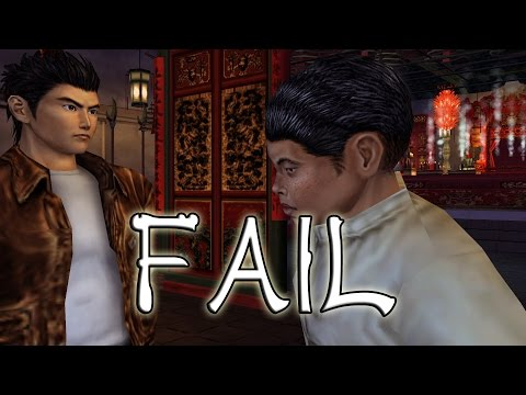 Shenmue II - Man Mo Temple Fail