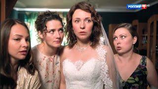 Город невест (2020). Новый сериал с понедельника