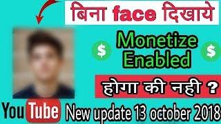 You tube new update for monetization! Without facecam ke monetize enabled hoga ki nhi?//Full explain