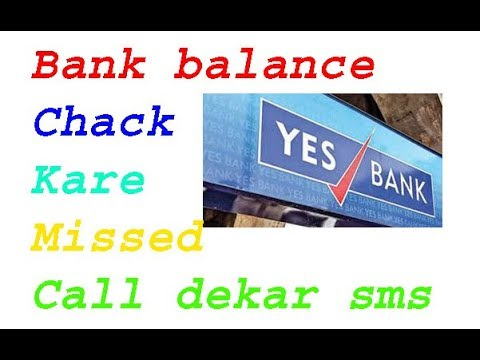 Yes bank balance check number |  Missed Call yes bank balance enquiry