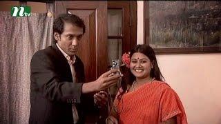 Telefilm - Ekti Prithibi, Ekti Manush l Sara Zaker, Eresh Zaker, Minara Jaman l Drama & Telefilm