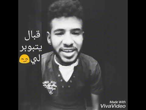 ناس دبي ناس سواطه هههههههههه لا يفوتك