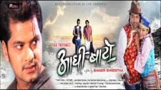 Aadhi Bato Nepali Movie Songs Audio Jukebox