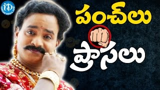 Watch venu madhav back to comedy punch dialogues. is a actor in tollywood, he acted many movies telugu, tamil & malayalam, i...