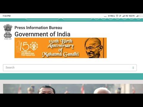 PIB News 02nd January 2019: Press Information Bureau