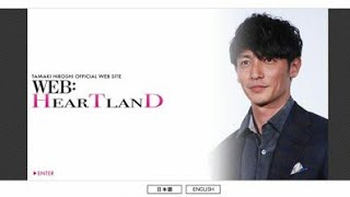 先日女優の木南晴夏と結婚を発表した俳優の玉木宏が、7月1日公式Instagr...