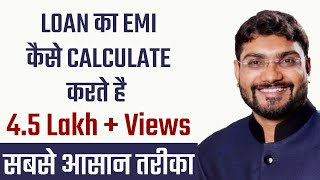 How to calculate EMI using calculator  - EMI calculation formula by MRHelpEducation screenshot 2