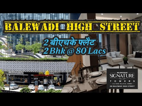 Balewadi High Street Pune | 2 BHK 3 BHK Flats In Balewadi & Baner Pune | Majestique Signature Towers