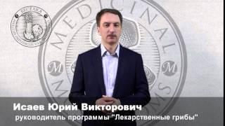 Исаев Юрий- трейлер канала