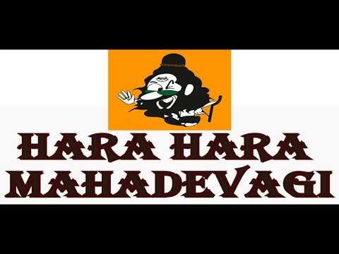 HARA HARA MAHADEVAGI Raja revenge karadi animation version