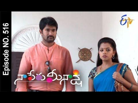 Naa Peru Meenakshi - 17th September 2016- Full Episode No 516 – ETV Telugu
