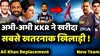 IPL 2020- Kolkata Knight Riders(kkr) Buy Tim Seifert, replacement of Ali Khan, KKR Playing 11 2020