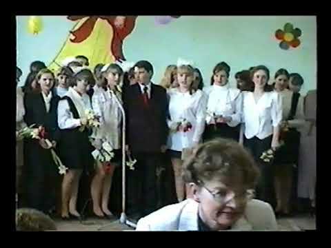 Татьяна Валерьевна школа выпуск май 1997 (Частинский период)