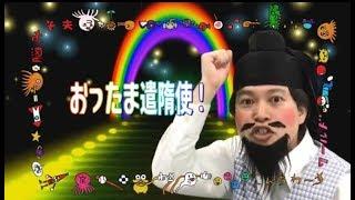 こんちわ〜す(たこ口) 脳みそ夫だいっ! ネタ動画をUPしていく〜す 世...