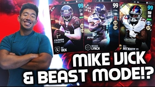 mike-vick-beast-mode-super-lucky-draft-madden-17-draft-champions