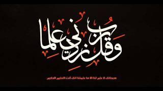 19 - الشيخ ابو بكر الشاطري - سورة مريم