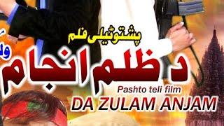 Da Zulam Anjam    New Pashto HD Drama 2020
