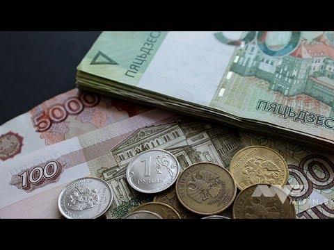 Курс валют в СНГ от 11 декабря 2019