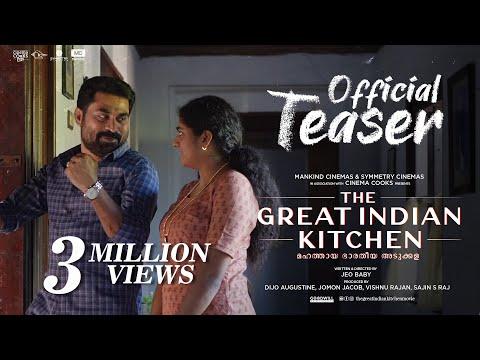 The Great Indian Kitchen Official Teaser   Suraj Venjaramoodu   Nimisha Sajayan   Jeo Baby