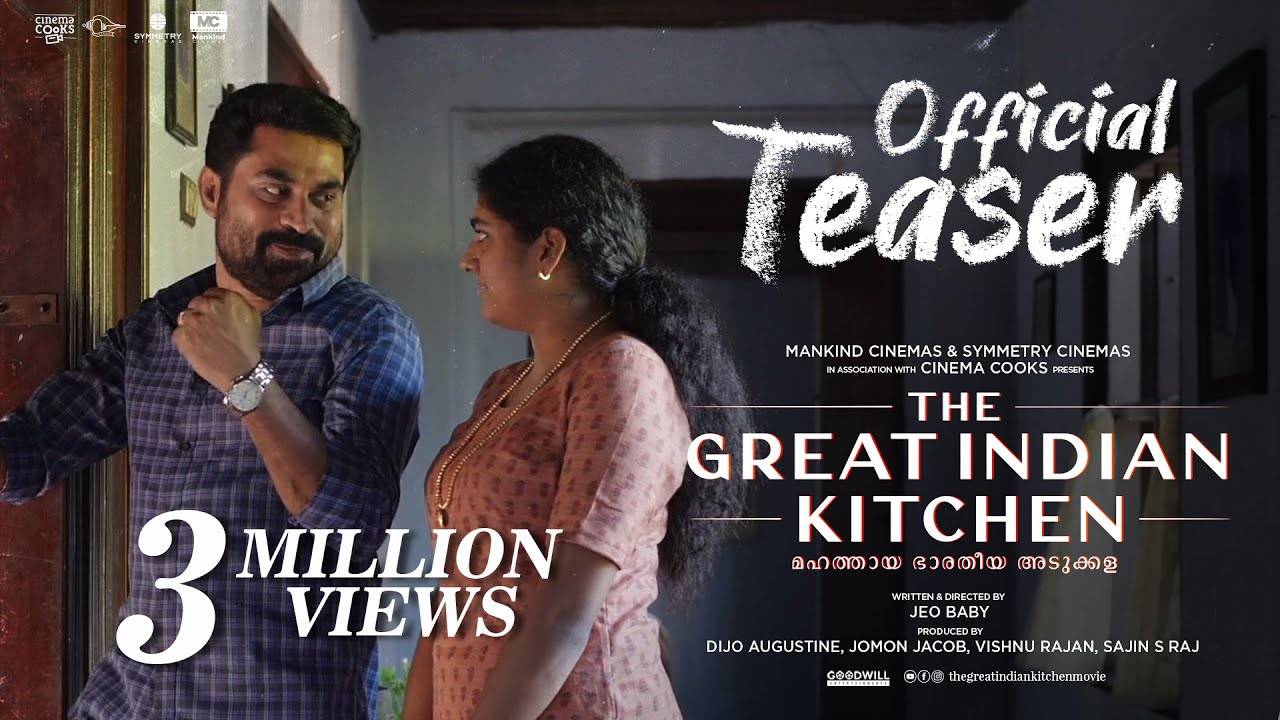 Download The Great Indian Kitchen Official Teaser   Suraj Venjaramoodu   Nimisha Sajayan   Jeo Baby