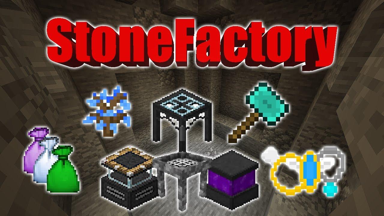 StoneFactory Modpack