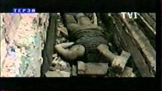 Грозный.1996г.Августовский штурм.Уникальные кадры tvi,терза.