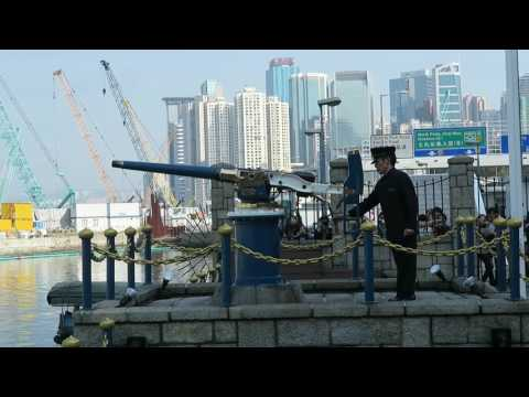 The Jardine Noonday Gun, Hong Kong. 怡和午炮