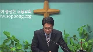 레위기 23장 33-44 주일설교 초막절과 추수감사절 …