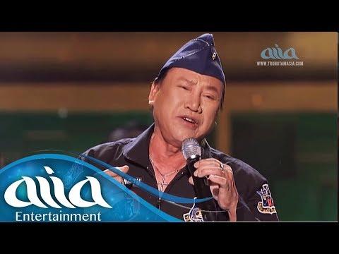 Tôi Chưa Có Mùa Xuân   Ca sĩ: Giang Tử   Nhạc sĩ: Châu Kỳ   Asia 67