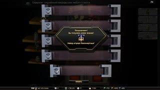 Уязвимость mail.ru(Уязвимость в почтовой системе mail.ru из-за которой я лишился доступа к игровому аккаунту warface Обратите вниман..., 2014-06-24T13:00:00.000Z)