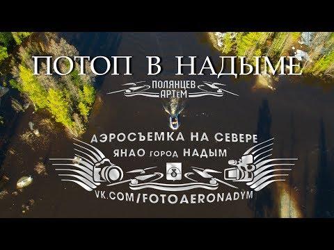 Путеводитель по Салехарду, фото Салехарда • Форум Винского