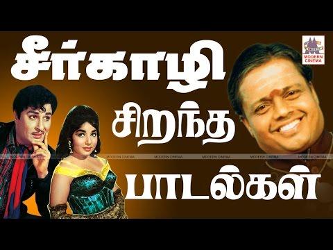 Seerkazhi Govindarajan Best Film Songs Collection | சீர்காழி சிறந்த பாடல்கள்