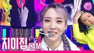 [지미집캠] 마마무 'HIP' 지미집 별도녹화 (MAMAMOO 'HIP' JIMMY JIB STAGE) │ @SBS Inkigayo_2019.11.24