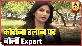 Can Malaria Drug Cure Covid-19? Expert Answers | ABP News
