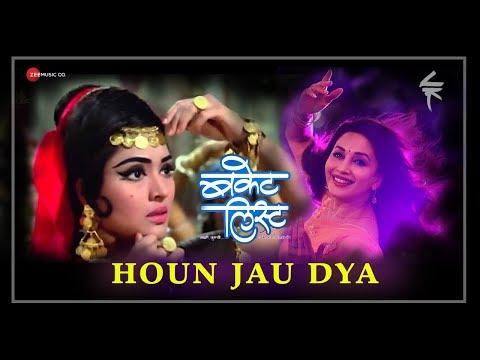 'Vyjayanthimala' as 'Madhuri Dixit' Sings 'Houn Jau Dya' from 'Bucket List'