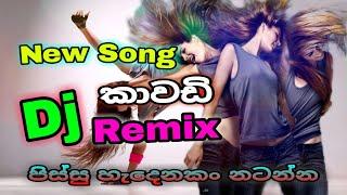 2021 New Hit Oll Song Full Kawadi Dj Remix || Kawadi Remix