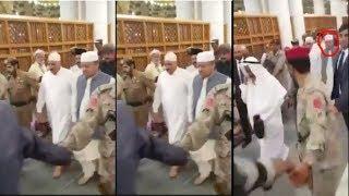 Nawaz Sharif Got Insulted in Masjid e Nabvi by Pakistanis