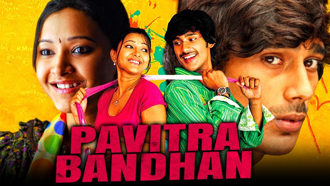 Download Pavitra Bandhan (Kotha Bangaru Lokam) Hindi Dubbed Full Movie | Varun Sandesh, Shweta Basu Prasad