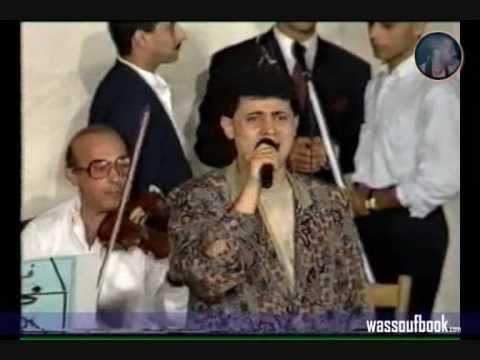George Wassouf Live Old In Porghamod 1991 Bet3atbney Ala Kelma